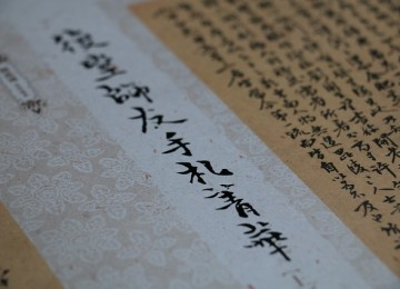 מתי מומלץ לפנות לחברה המתמחה בשירותי תרגום לסינית?